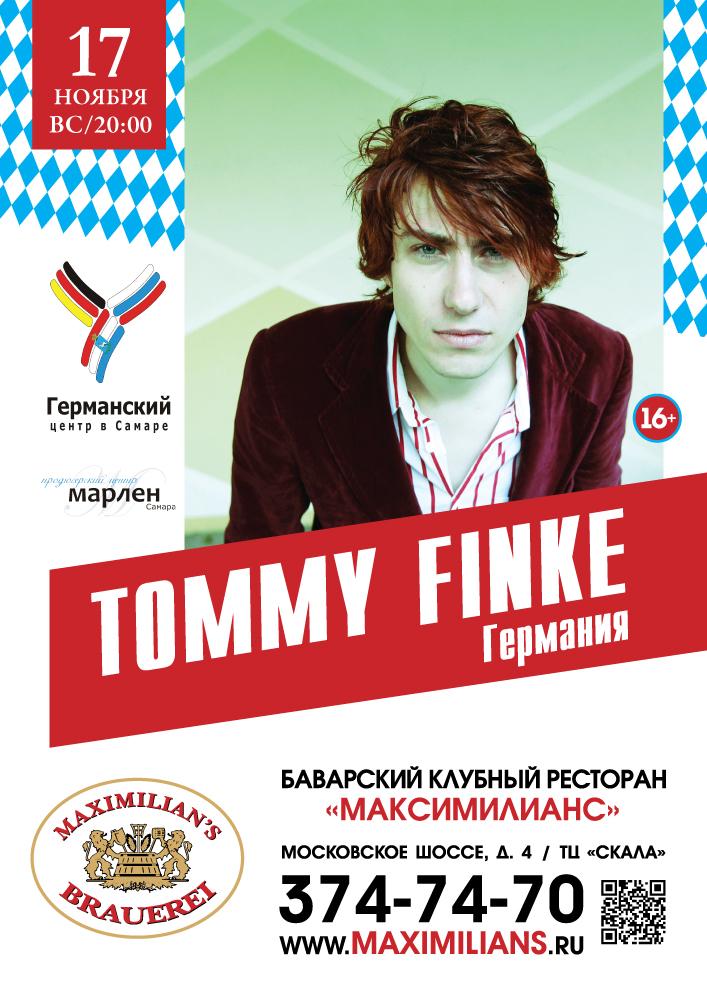 А2_Tommy-Finke_Самара